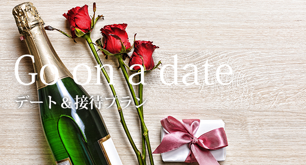 当店に在籍する熟女・人妻マダムとデートや接待するプラン。-Go on a date